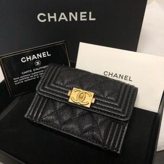 シャネル(CHANEL)の【新品】[CHANEL] BOY CHANEL ミニ財布 ブラック(財布)