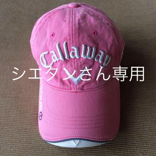 キャロウェイゴルフ(Callaway Golf)のキャロウェイ ゴルフキャップ フリーサイズ(キャップ)