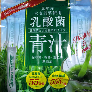 乳酸菌  青汁