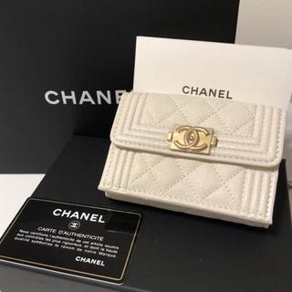 シャネル(CHANEL)の【新品】[CHANEL] BOY CHANEL ミニ財布 ホワイト(財布)