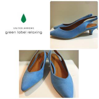 グリーンレーベルリラクシング(green label relaxing)のグリーンレーベルリラクシング♡スカイブルー サンダル(サンダル)