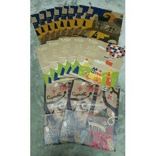 カルディ(KALDI)のKALDI カルディ 紙袋 15枚セット(ショップ袋)