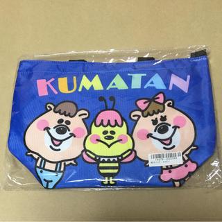 クマタン(KUMATAN)のクマタン 保冷バッグ(弁当用品)