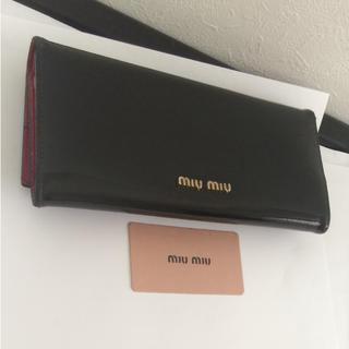 ミュウミュウ(miumiu)のミュウミュウ 高級シリーズ 長財布(財布)