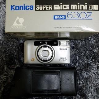 コニカミノルタ(KONICA MINOLTA)のコニカスーパービッグミニズーム(フィルムカメラ)