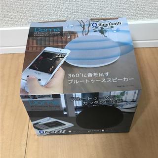 Dome Bluetooth スピーカー 白(スピーカー)