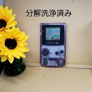 ゲームボーイ(ゲームボーイ)のゲームボーイカラー クリアパープル(221)(携帯用ゲーム本体)