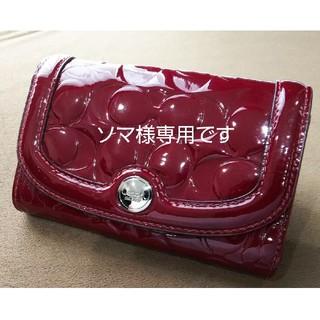 コーチ(COACH)のCOACH コーチ エナメル素材 三つ折り財布(財布)