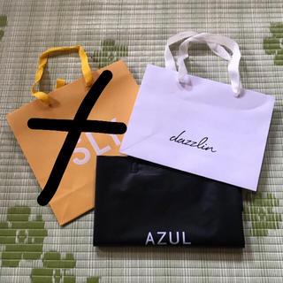 アズールバイマウジー(AZUL by moussy)の【1枚75円】AZUL*ショップ袋セット(ショップ袋)