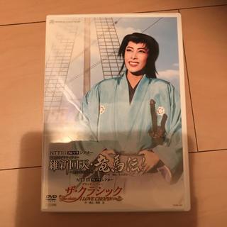中古品 美品 宝塚歌劇 宙組 公演 維新回天 竜馬伝 DVD 2枚組(ミュージカル)