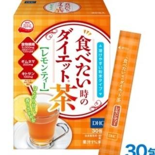 ディーエイチシー(DHC)のDHC 食べたい時のダイエット茶  レモンティー 20袋 (ダイエット食品)