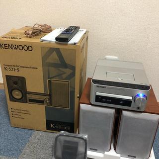 ケンウッド(KENWOOD)のKenwood ケンウッド コンパクトHi-Fiシステム K-521-S(スピーカー)
