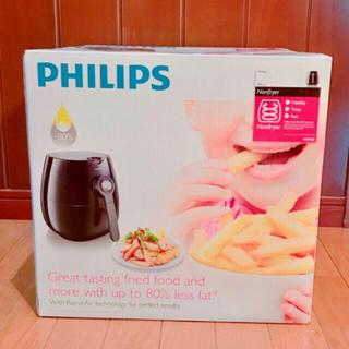 フィリップス(PHILIPS)の新品 フィリップス ノンフライヤー HD9220/27(調理機器)