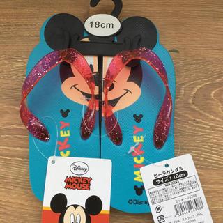 ディズニー(Disney)のビーチサンダル ミッキー  水色 18センチ 新品(サンダル)