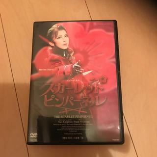 中古品 美品 宝塚歌劇 スカーレットピンパーネル DVD(ミュージカル)
