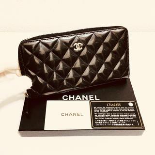 シャネル(CHANEL)の303❤️超極美品❤️シャネル❤️ジップ 長財布❤️正規品鑑定済み❤️(財布)