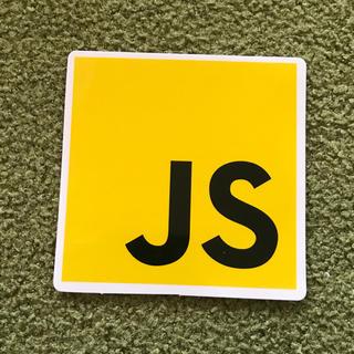 JavaScriptステッカー(その他)