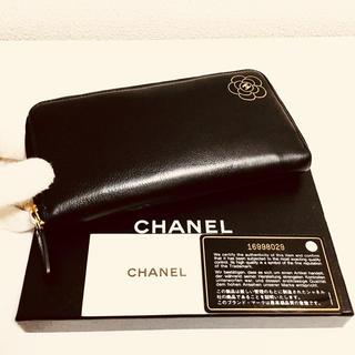 シャネル(CHANEL)の300❤️超極美品❤️新型❤️シャネル❤️ジップ 長財布❤️正規品鑑定済み❤️(財布)