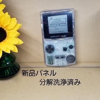 ゲームボーイ(ゲームボーイ)のゲームボーイカラー クリア(222)(携帯用ゲーム本体)