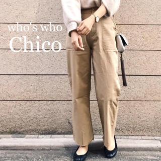 フーズフーチコ(who's who Chico)の新品⁂タグ【Chico】ワイドパンツ ベイカーパンツ ミリタリーパンツ(カジュアルパンツ)