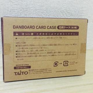 タイトー(TAITO)のダンボー カードケース(キャラクターグッズ)