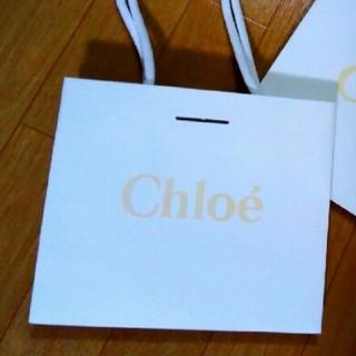 クロエ(Chloe)のクロエショップ袋2枚(ショップ袋)