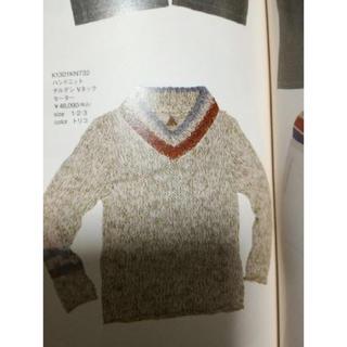 キャピタル(KAPITAL)の美品 kapital キャピタル  ハンドニット チルデン Vネック セーター(ニット/セーター)