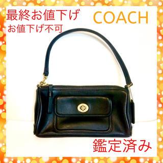 コーチ(COACH)のAランクレベル☆COACH☆ショルダーバッグ☆黒(ショルダーバッグ)