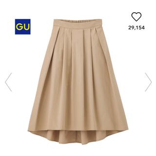ジーユー(GU)のgu ステップドヘム フレアスカート S(ひざ丈スカート)