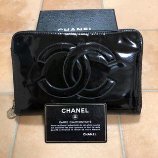 シャネル(CHANEL)のCHANEL * エナメル 長財布 ♡正規品♡(財布)