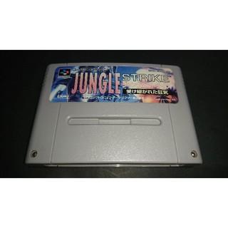 スーパーファミコン(スーパーファミコン)のSFC ジャングルストライク 受け継がれた狂気 / スーパーファミコン(家庭用ゲームソフト)