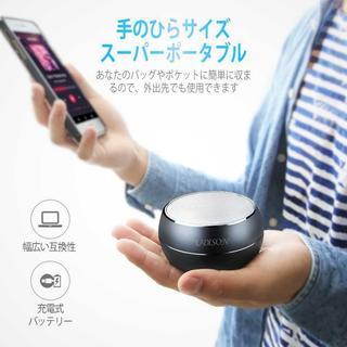 【新品】☆ポータブル Bluetooth スピーカー☆(スピーカー)