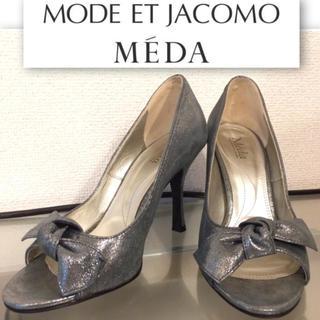 モードエジャコモ(Mode et Jacomo)の新品未使用 Meda 洗練グレーメタリックオープントゥパンプス(ハイヒール/パンプス)