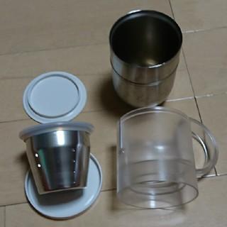 ムジルシリョウヒン(MUJI (無印良品))の無印良品 マグカップ(グラス/カップ)