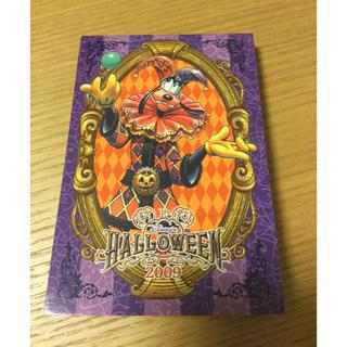 ディズニー(Disney)の22番 東京ディズニーシー ハロウィン メモ帳(ノート/メモ帳/ふせん)