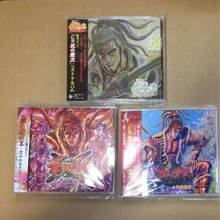 花の慶次 CD 3枚セット(パチンコ/パチスロ)