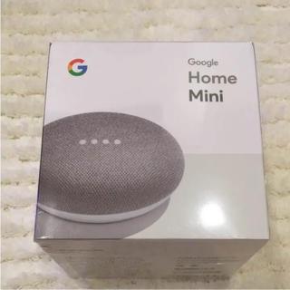 Google Home Mini新品未開封(スピーカー)