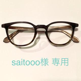 ポールスミス(Paul Smith)のPaul Smith ポールスミス 眼鏡(サングラス/メガネ)