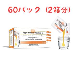 リポスフェリック   /リプライセル(ビタミン)