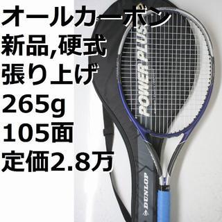 定価2.8万,オールカーボン製テニスラケット(ラケット)