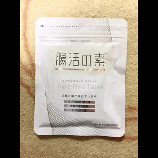 新品未開封【腸活の素】60粒入り(その他)