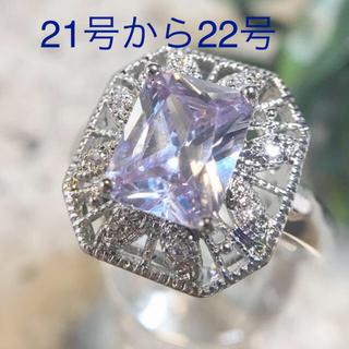 21号22号★トルマリンとホワイトトパーズのゴージャスリング★レディース指輪宝石(リング(指輪))