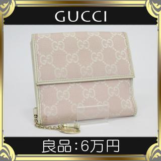 グッチ(Gucci)の【お値引交渉大歓迎・良品・送料無料・本物】グッチ・財布(GGキャンバス・163)(財布)