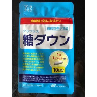 アラプラス 糖ダウン 10日分 新品未開封 送料無料(その他)