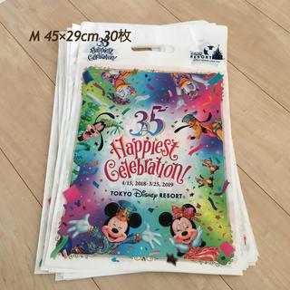 ディズニー(Disney)のディズニー ショップ袋 ハピエスト M 4枚(ショップ袋)