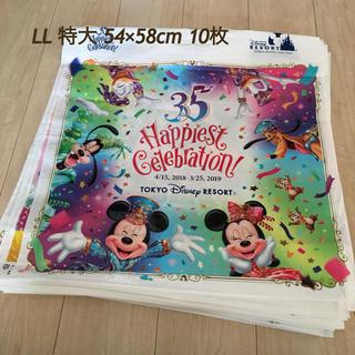 ディズニー(Disney)のディズニー ショップ袋  ハピエスト LL 特大 5枚(ショップ袋)