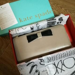 ケイトスペードニューヨーク(kate spade new york)のケイトスペードの長財布(財布)