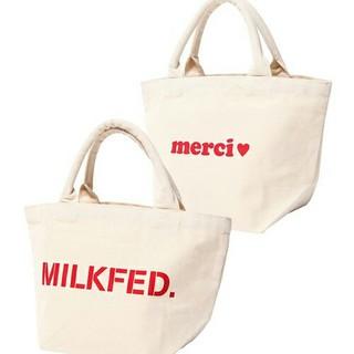 ミルクフェド(MILKFED.)のミルクフェド  LOGO LUNCH TOTE BAG(トートバッグ)