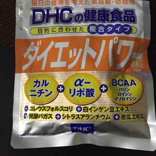 ディーエイチシー(DHC)のDHC  ダイエットパワー  開封  30日分(ダイエット食品)