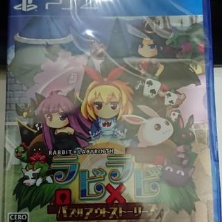 プレイステーション4(PlayStation4)の新品未開封美品☆PS4 ラビ×ラビ パズルアウトストーリーズ☆(家庭用ゲームソフト)